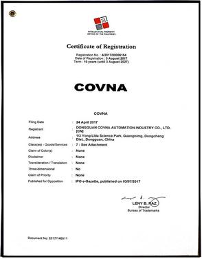 加拿大pc测试网菲律宾商标注册证书