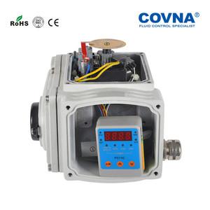 10系列调节型电动执行器