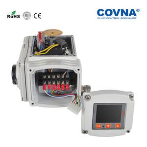 智能型电动執行器