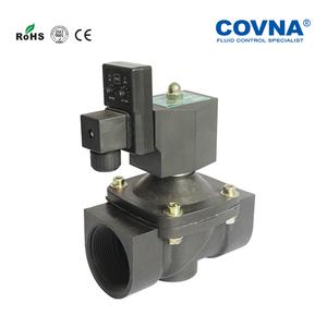 HK11-4-P系列两位两通定时自动排水PVC塑料電磁閥